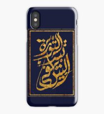 The Revolution Begins at Home: Arabic Calligraphy iPhone Case