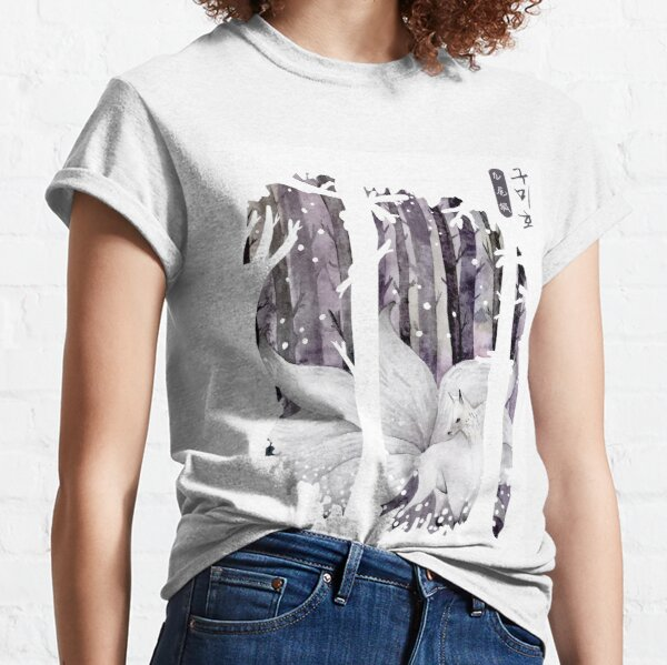Renard à 9 queues T-shirt classique