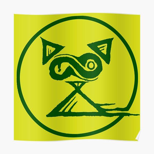 Green Koshka Logo Poster