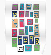 Aleph Beit  Poster