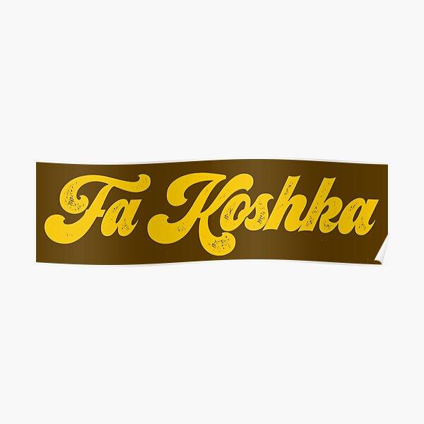 Yellow Fa Koshka text Poster