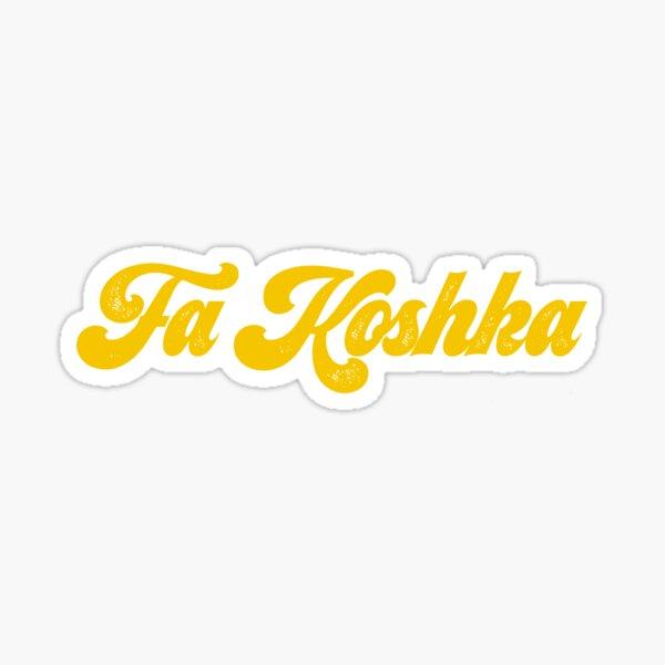 Yellow Fa Koshka text Sticker