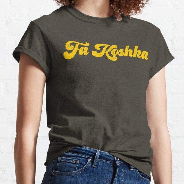 Yellow Fa Koshka text Classic T-Shirt