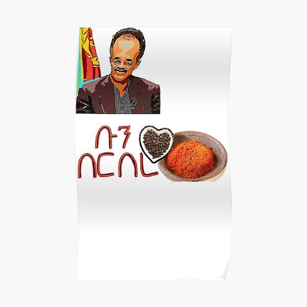 Érythréen Fun Berbere Boon Food Habesha Poster