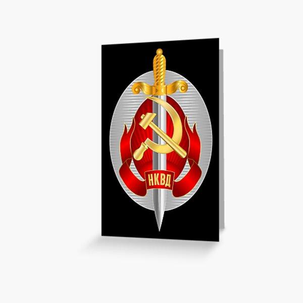 NKVD Emblem Greeting Card