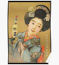 Woman in Blue Kimono Vintage Poster (PD) Poster