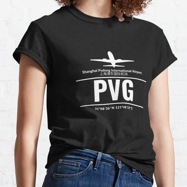 PVG Shanghai Airport Classic T-Shirt