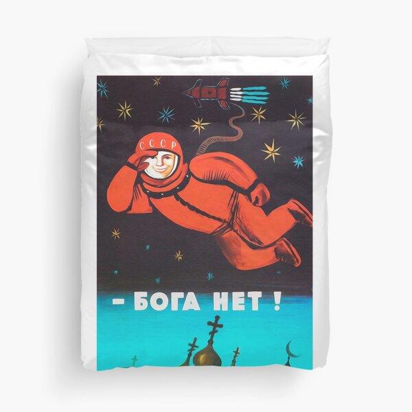 """There's no god! / Бога Нет!"" Retro 1960's USSR anti-religious propaganda poster of Cosmonaut Yuri Gagarin in Space Duvet Cover"