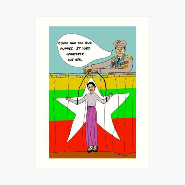 Myanmar Puppet Art Print