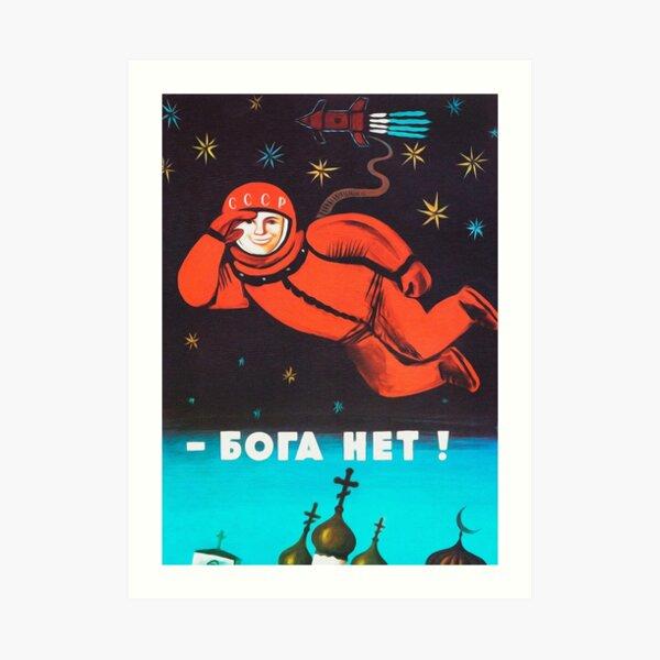 """There's no god! / Бога Нет!"" Retro 1960's USSR anti-religious propaganda poster of Cosmonaut Yuri Gagarin in Space Art Print"