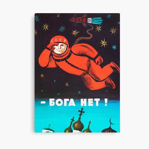 """There's no god! / Бога Нет!"" Retro 1960's USSR anti-religious propaganda poster of Cosmonaut Yuri Gagarin in Space Canvas Print"