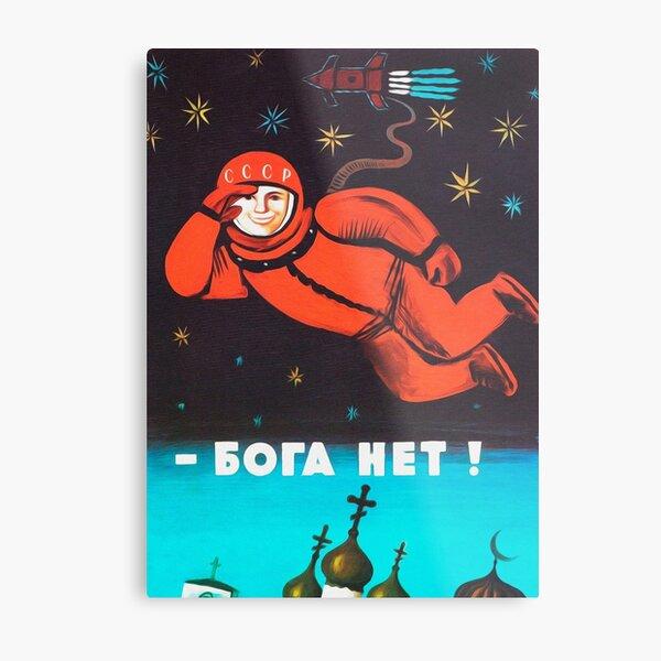 """There's no god! / Бога Нет!"" Retro 1960's USSR anti-religious propaganda poster of Cosmonaut Yuri Gagarin in Space Metal Print"