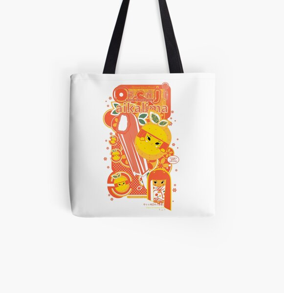 Orenji All Over Print Tote Bag