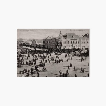 Ancient photography: city, square, people. Старый Благовещенск Art Board Print