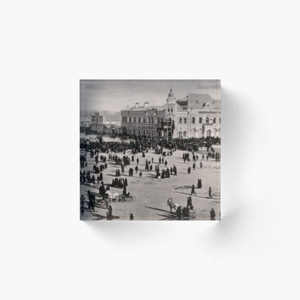 Ancient photography: city, square, people. Старый Благовещенск Acrylic Block