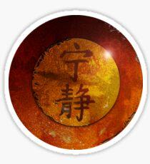 Symbol of Serenity Sticker