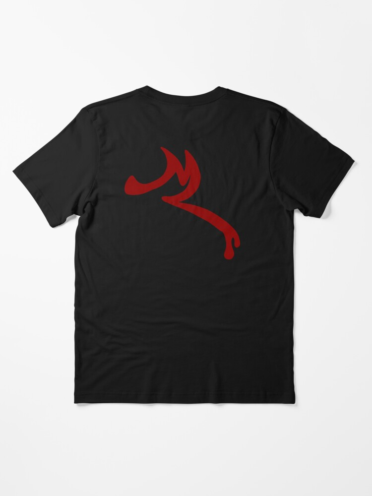 Alternate view of Tord's logo Essential T-Shirt