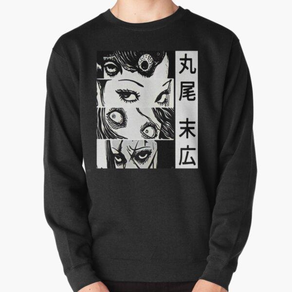 Tomie Junji Ito Sweatshirt épais