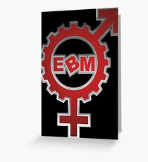 EBM Logo 15 Greeting Card