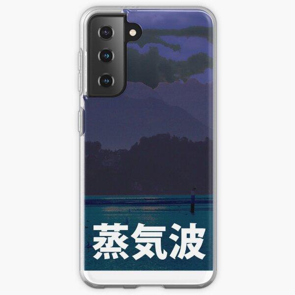 Vaporwave Landscape Samsung Galaxy Soft Case