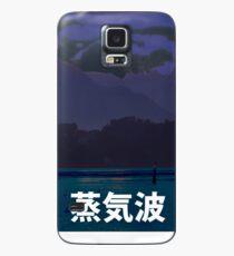 Vaporwave Landscape Case/Skin for Samsung Galaxy