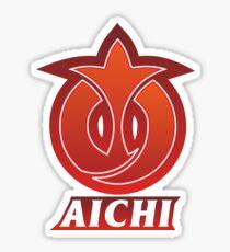 Aichi Prefecture Japanese Symbol Sticker