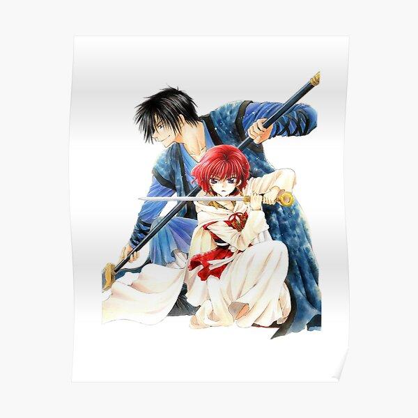 Battle Hakyona Poster