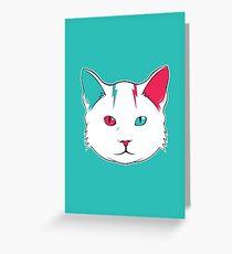 Zak the Cat Greeting Card