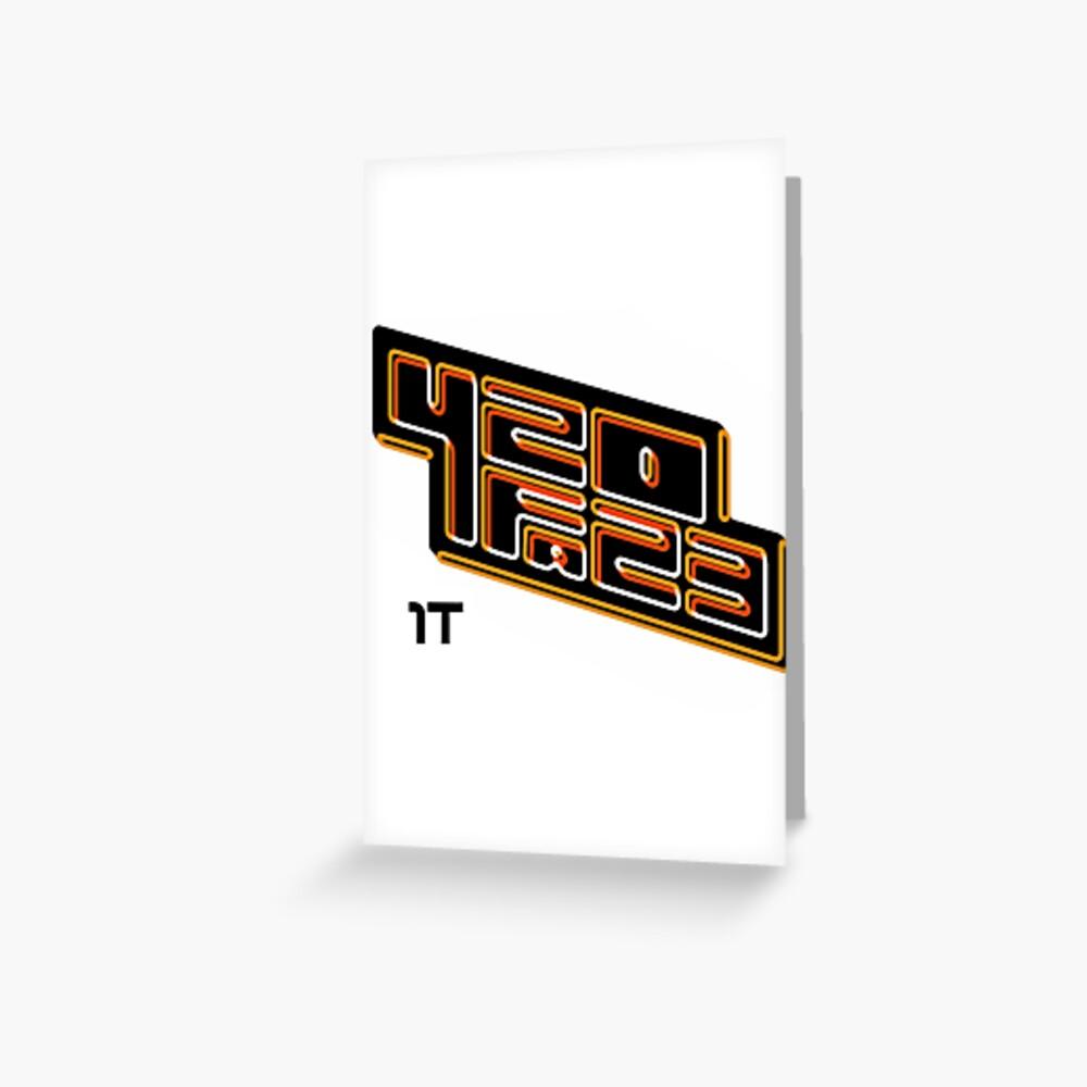 420FAZ3 - Logotipo negro y naranja Tarjetas de felicitación