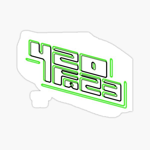 420FAZ3 - Logotipo blanco y verde Pegatina