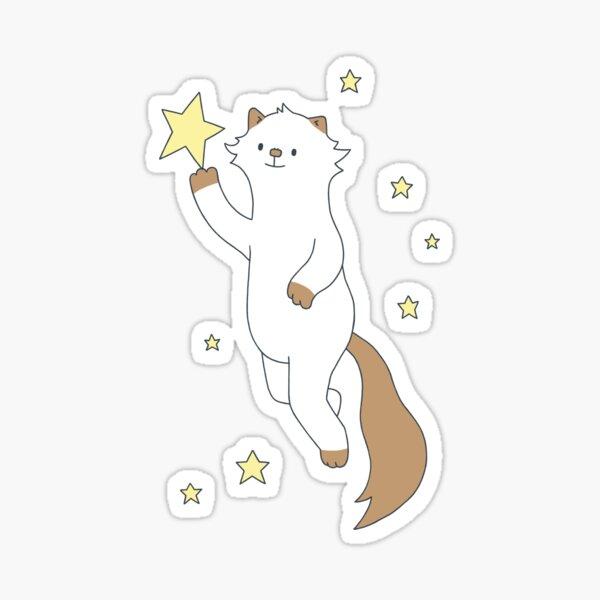 Moo among the Stars Sticker