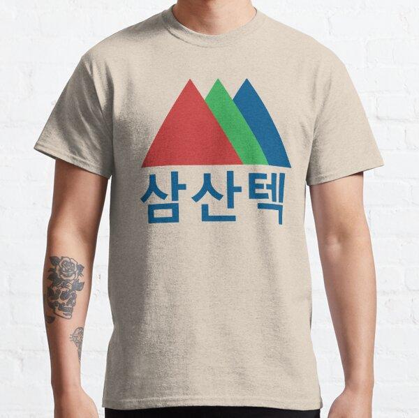 Start-Up Samsan Tech Logo 스타트 업 Camiseta clásica