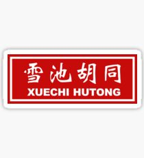 Xuechi Hutong, Street Sign, Beijing, China Sticker