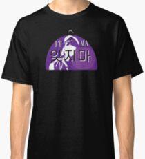 Keith Ape IT G MA IT 잊지마잊지마 KOHH RAP UNDERWATER SQUAD JAPANESE KOREAN RAP Classic T-Shirt