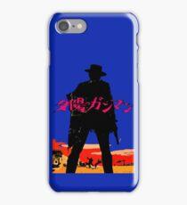 A Fistful of Yen iPhone Case/Skin
