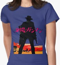 A Fistful of Yen Womens Fitted T-Shirt