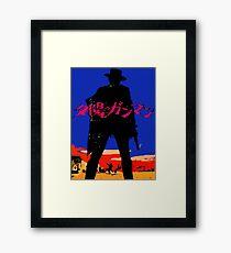 A Fistful of Yen Framed Print
