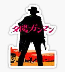 A Fistful of Yen Sticker