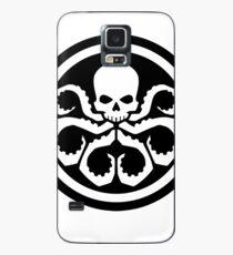 hydra shield marvel Case/Skin for Samsung Galaxy