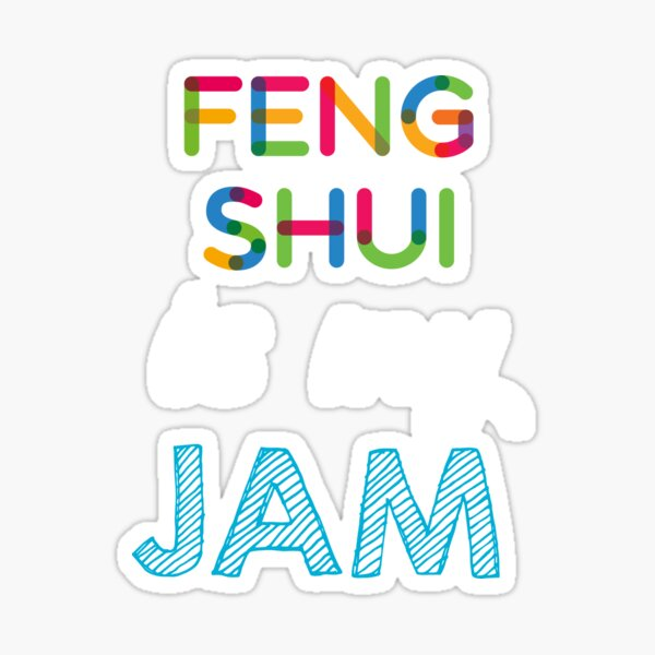 Le Feng Shui est ma confiture. Conception drôle de Feng Shui Sticker