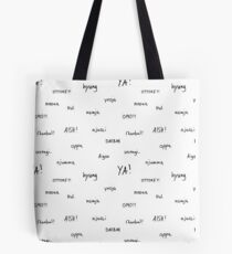 Kdrama Vocabulary Tote Bag