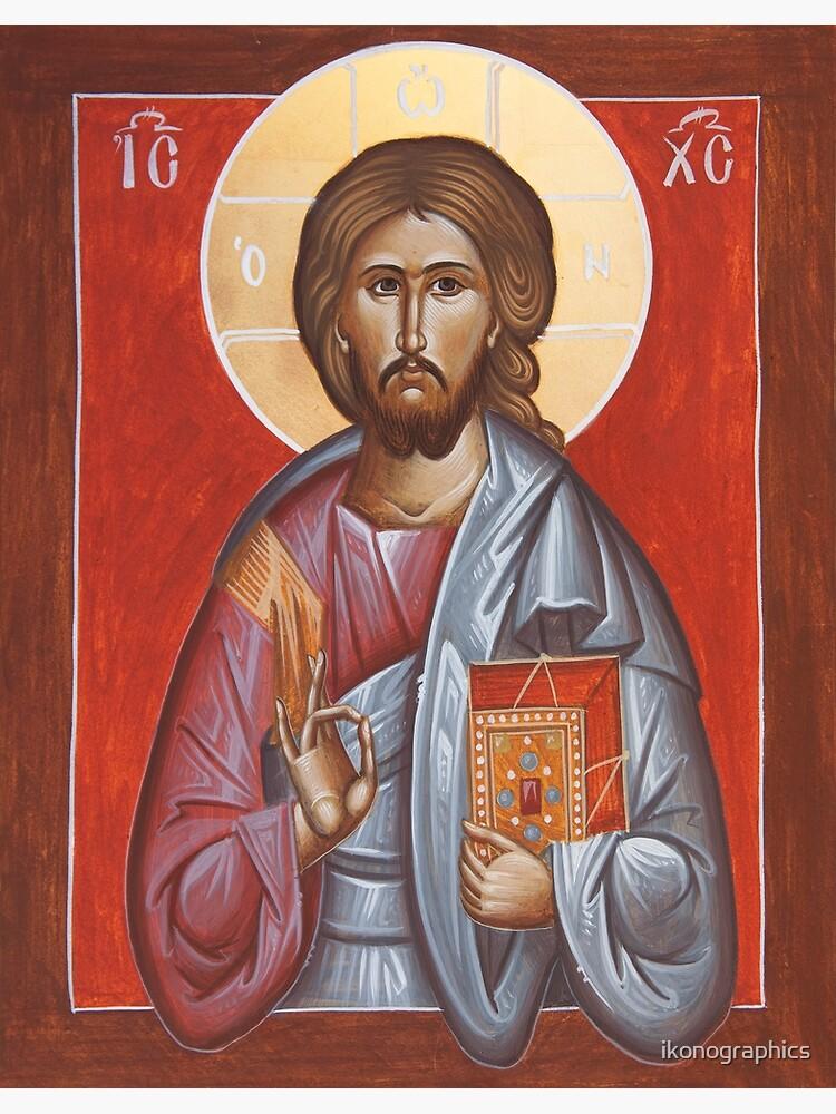 Jesus Christ by ikonographics