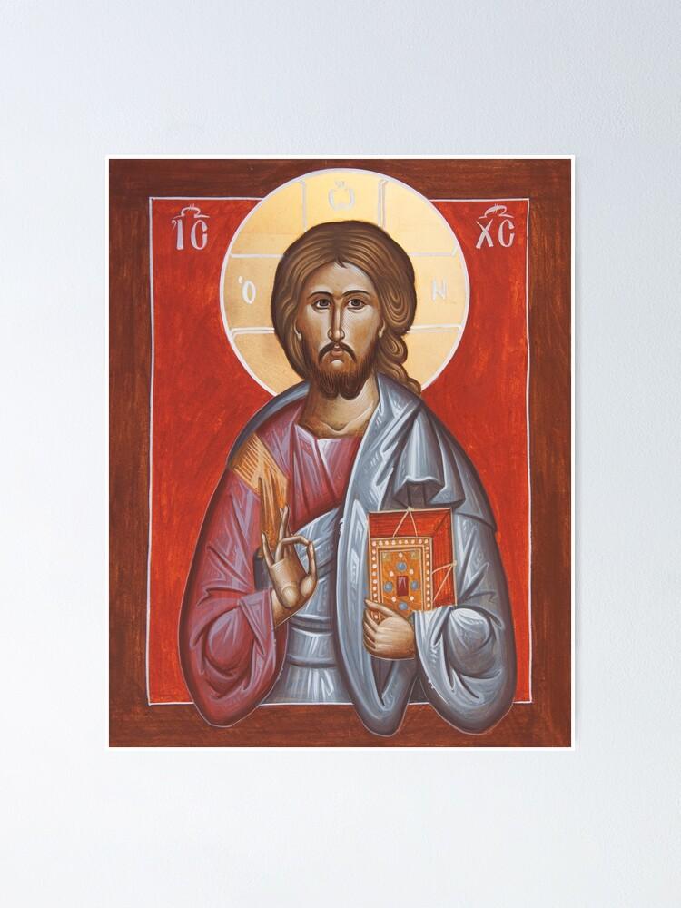 Alternate view of Jesus Christ Poster