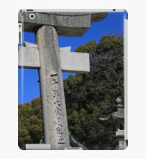 Shrine Entrance - Fukuoka, Japan  iPad Case/Skin