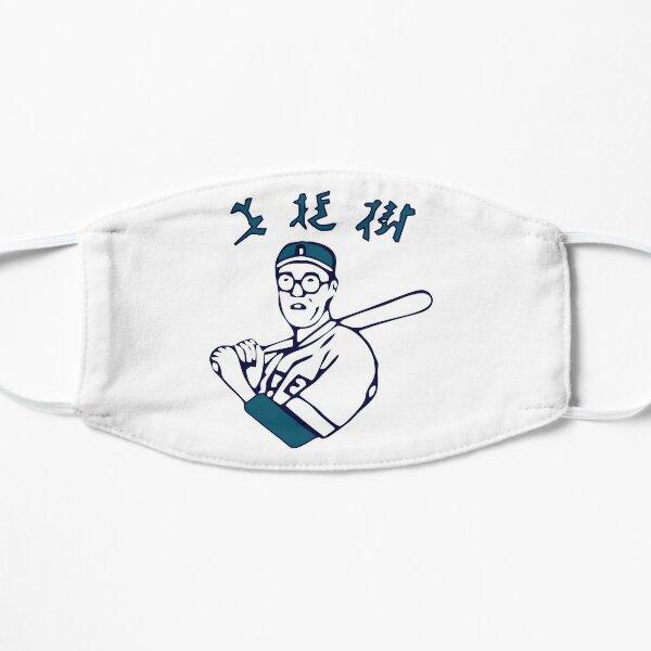 Kaoru Betto Flat Mask