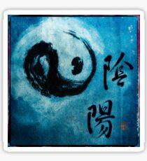 Yin Yang Kanji Ink Brush Calligraphy Sticker