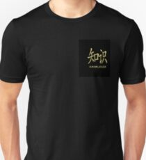 """Golden Chinese Calligraphy Symbol """"Knowledge"""" T-Shirt"""