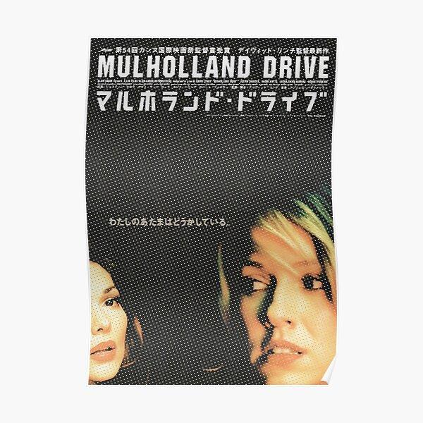 Mulholland Drive 2001 Affiche de film japonais Art Poster