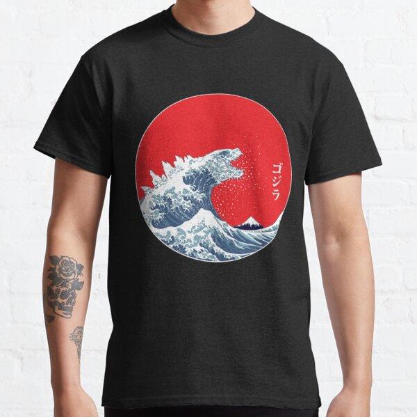 Kunst der 90er Jahre Hokusai Kaiju Classic T-Shirt
