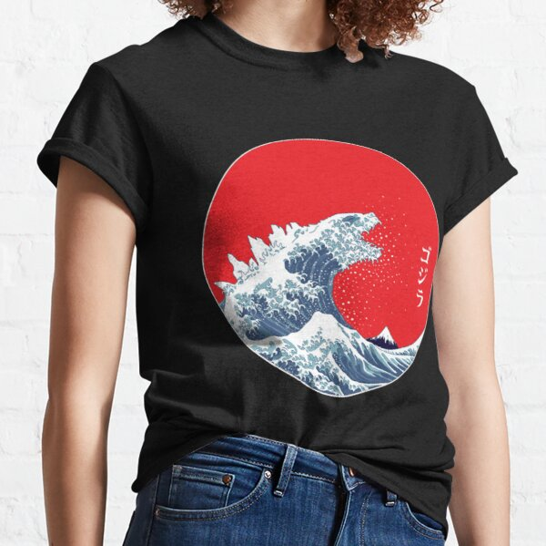 Art 90s Hokusai Kaiju Classic T-Shirt